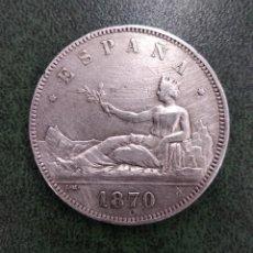 Monedas de España: MONEDA ESPAÑA 5 PTS.GOBIERNO PROVISIONAL 1870*70 PLATA. Lote 211271847