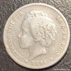 Monedas de España: ESPAÑA, MONEDA DE 1 PESETA DE ALFONSO XIII. Lote 211272535