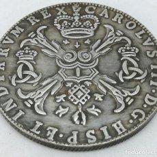 Moedas de Espanha: RÉPLICA MONEDA 1710. 1 PATAGÓN. ESPAÑA. REY CARLOS III, PAÍSES BAJOS, FLANDES. Lote 211507367