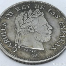 Moedas de Espanha: RÉPLICA MONEDA 1874. 5 PESETAS. REY CARLOS VII, GUERRA CARLISTA, CARLISMO, ESPAÑA. MUY RARA. Lote 211604102