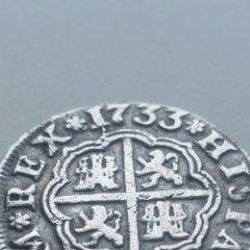 Monedas de España: FELIPE V MONEDA DE 1 REAL PLATA. Lote 212979666