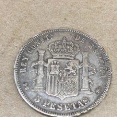 Monedas de España: MONEDA DE PLATA 5 PESETAS 1877. Lote 213144781