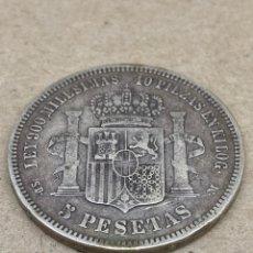 Monedas de España: MONEDA DE PLATA 5 PESETAS 1871. Lote 213145370