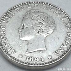Monedas de España: RÉPLICA PRUEBA DE CUÑO. MONEDA 1 CENTAVO. 1894. ISLAS FILIPINAS, REY ALFONSO XIII, ESPAÑA. MUY RARA.. Lote 213195571