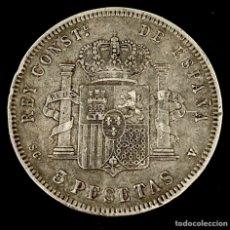Monedas de España: 5 PESETAS ALFONSO XIII-1898 * 18-98. 011. Lote 213998843