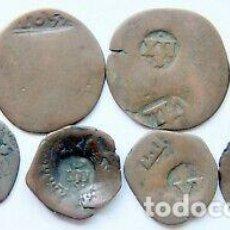 Monedas de España: LOTE MONEDA MEDIEVALES RESELLADAS.. Lote 214469252