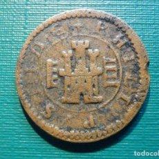 Monedas de España: MONEDA - SPANISH ANCIENT COIN - FELIPE III - SEGOVIA - AÑO 1606 - 18 MM - 4 MARAVEDI. Lote 265650364