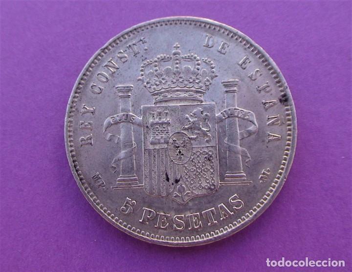 Monedas de España: Lote 3 duros de Plata (Alfonso-XIII 1890 *18/90) (Alfonso-XIII 1888 *18/88) (Alfonso-XIII 1898 *18) - Foto 2 - 214529743
