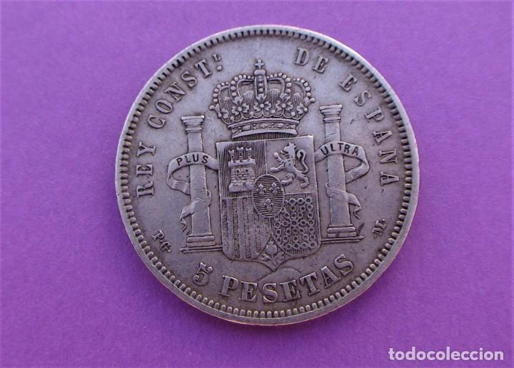 Monedas de España: Lote 3 duros de Plata (Alfonso-XIII 1890 *18/90) (Alfonso-XIII 1888 *18/88) (Alfonso-XIII 1898 *18) - Foto 6 - 214529743