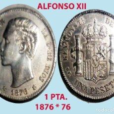 Monedas de España: 1 PESETA DE PLATA ALFONSO XII 1876 * 76.EXCELENTE BUENA CONSERVACIÓN.LIGERO PUNTO OXIDACIÓN EBC RARA. Lote 215583877