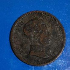 Monedas de España: 2 CENTIMOS ALFONSO XIII 1904. Lote 216497522