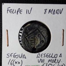 Monedas de España: FELIPE IV 8 MARAVEDÍS SEGOVIA 16XX RESELLO A VIII MARAV.. Lote 216523581