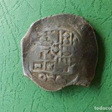 Monedas de España: 8R MEXICO P FELIPE IV. Lote 216775387