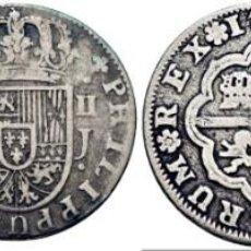 Monedas de España: LOTE DE DOS PIEZAS (2). FELIPE V. SEVILLA. 2 REALES. 1721 Y 1733. J Y PA. MBC. Lote 217290292