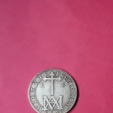 Monedas de España: CARLOS II. 8 REALES. 1688. SEGOVIA-B. ANTIGUA REPRODUCCIÓN EN PLATA.. Lote 217428896