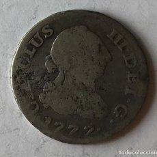 Monedas de España: MONEDA DE MEDIO REAL DE CARLOS III, MADRID, 1777. Lote 217735067