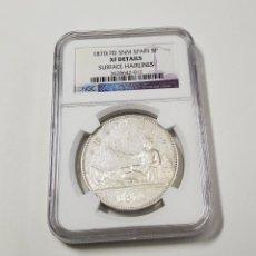Monedas de España: 5 PESETAS DE ESPAÑA DEL AÑO 1870 ESTRELLA 70 SNM. ESTUCHE PRECINTADO NGC. Lote 217807362