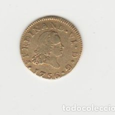 Monedas de España: FERNANDO VI- 1/2 ESCUDO- 1756- MADRID-JB. Lote 217837766