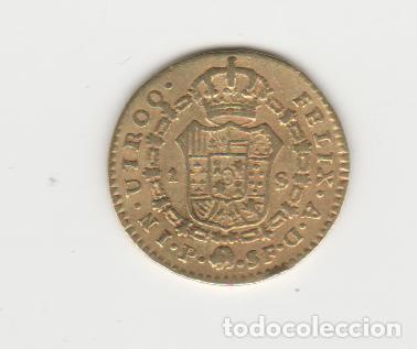 Monedas de España: CARLOS III- 1 ESCUDO- 1777- POPAYAN- SF - Foto 2 - 217838075