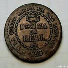 Monedas de España: DECIMA DE REAL ISABEL II 1853.. Lote 217979423