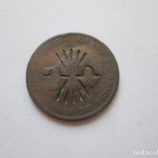 Monedas de España: ALFONSO XII * RESELLO SOBRE MONEDA DE 10 CENTIMOS * ESCUDO DE LA FALANGE *. Lote 218277120