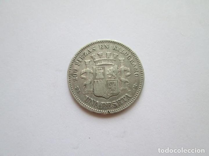 Monedas de España: GOBIERNO PROVISIONAL * 1 PESETA 1870*73 DE M * PLATA * ESTRELLAS VISIBLES - Foto 2 - 218277641