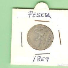 Monedas de España: PLATA-ESPAÑA:1 PESETA 1869. GOBIERNO PROVISIONAL. Lote 218900872