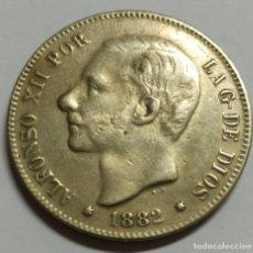Monedas de España: CINCO PESETAS 1882. ALFONSO XII. PLATA. Lote 219030265
