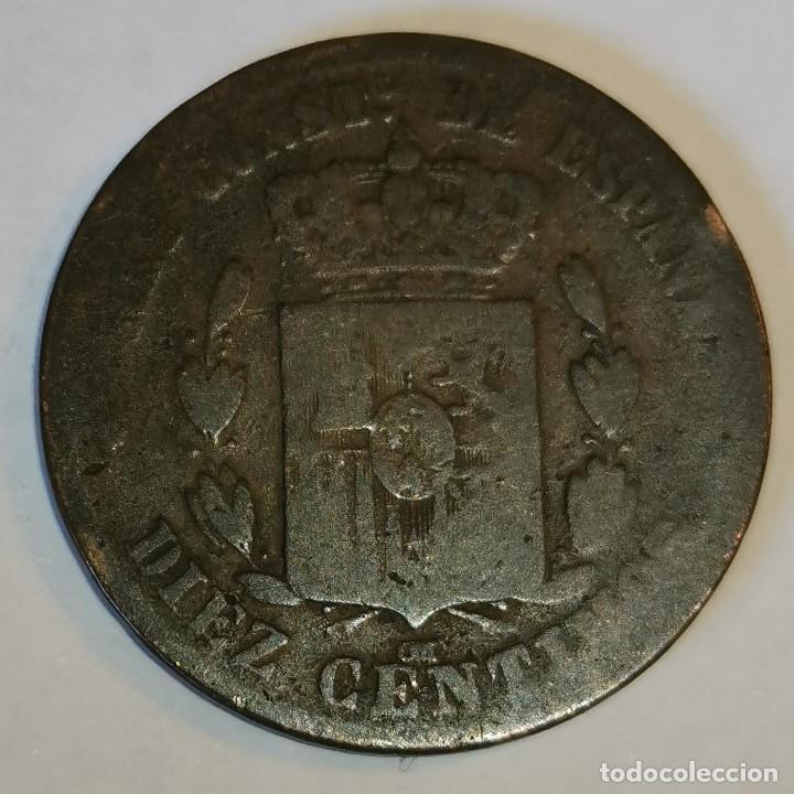 Monedas de España: MONEDA DE 10 CENTIMOS ALFONSO XII-1878 - Foto 2 - 219103080