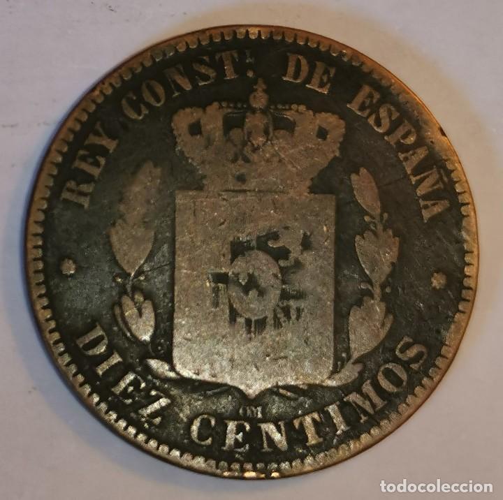 Monedas de España: MONEDA DE 10 CENTIMOS ALFONSO XII-1879 - Foto 2 - 219103860