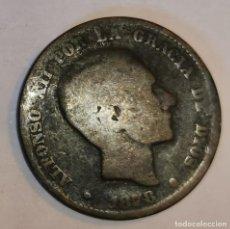 Monedas de España: MONEDA DE 10 CENTIMOS ALFONSO XII-1878. Lote 219104566