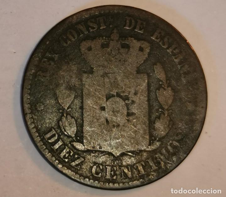 Monedas de España: MONEDA DE 10 CENTIMOS ALFONSO XII-1879 - Foto 2 - 219104912