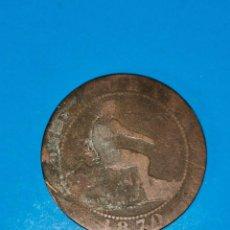 Monedas de España: MONEDA DE 10 CENTIMOS GOBIERNO PROVISIONAL 1870. Lote 219123928