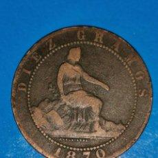 Monedas de España: MONEDA DE 10 CENTIMOS GOBIERNO PROVISIONAL 1870. Lote 219125145