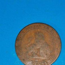 Monedas de España: MONEDA DE 10 CENTIMOS GOBIERNO PROVISIONAL 1870. Lote 219125563