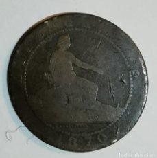 Monedas de España: MONEDA DE 10 CENTIMOS GOBIERNO PROVISIONAL 1870. Lote 219125782