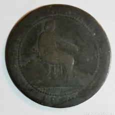 Monedas de España: MONEDA DE 10 CENTIMOS GOBIERNO PROVISIONAL 1870. Lote 219125897