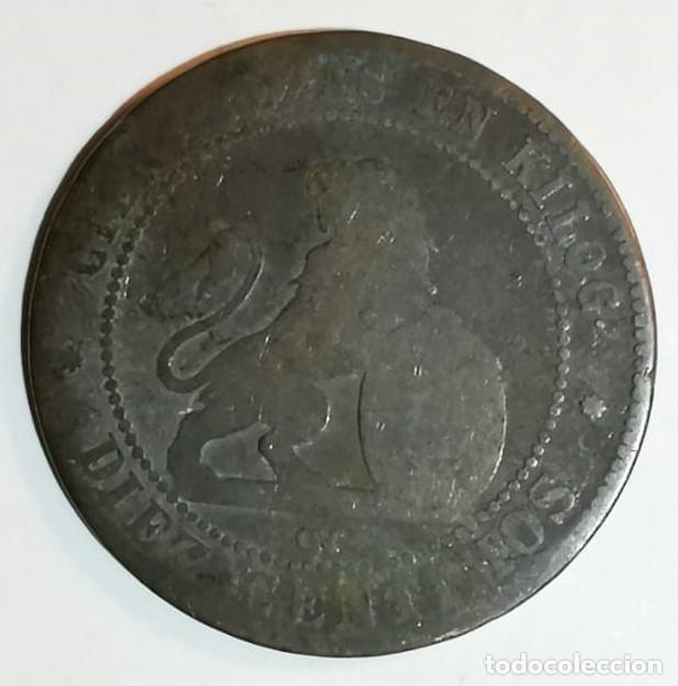 Monedas de España: MONEDA DE 10 CENTIMOS GOBIERNO PROVISIONAL 1870 - Foto 2 - 219125897