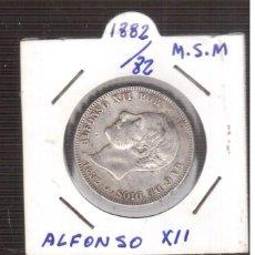 Monedas de España: MONEDA ESPAÑOLA DE PLATA ALFONSO XII 1882/82 M.S.M. 2 PESETAS. Lote 219322481