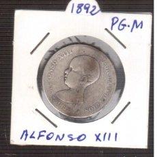 Monedas de España: MONEDA ESPAÑOLA DE PLATA ALFONSO XIII 1892 P.G.M. 2 PESETAS. Lote 219322827