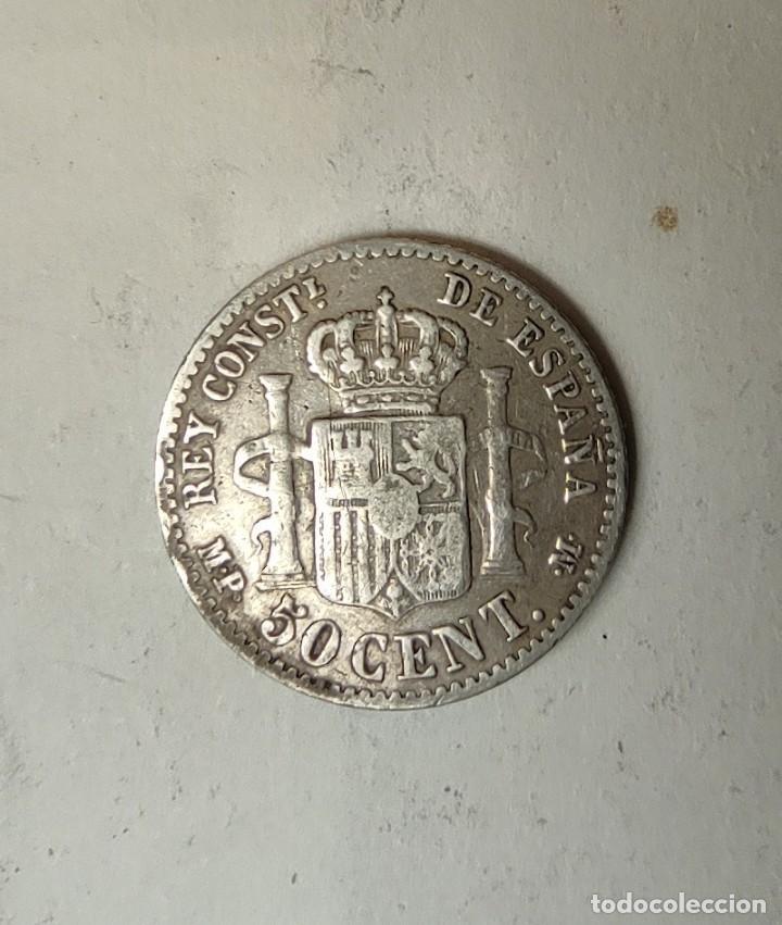 Monedas de España: España 50 CENTIMOS 1889 ESTRELLAS *8*9 Perfectas, PLATA. ¡¡¡¡LIQUIDACION COLECCION!!!! - Foto 3 - 219600987