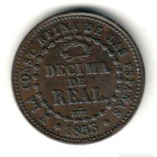 Monedas de España: ESPAÑA DECIMA DE REAL 1853 SEGOVIA - REINA ISABEL II. Lote 220584718