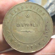 Monedas de España: ESPAÑA 5 PESETAS 1873 REVOLUCIÓN CARTAGENA SITUADA POR LOS CENTRALISTAS. Lote 220850110