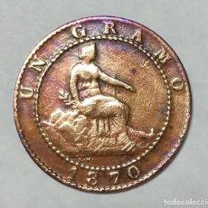 Monedas de España: ANTIGUA MONEDA DE ESPAÑA UN CENTIMO GOBIERNO PROVISIONAL 1870. Lote 221001380