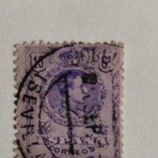 Monedas de España: SELLO ALFONSO XIII, MATASELLOS DE SEVILLA. Lote 221116710