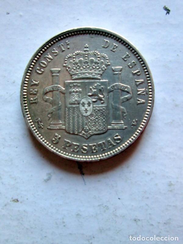 Monedas de España: ALFONSO XIII-5 P, 1894 PGV PLATA - Foto 2 - 221274955