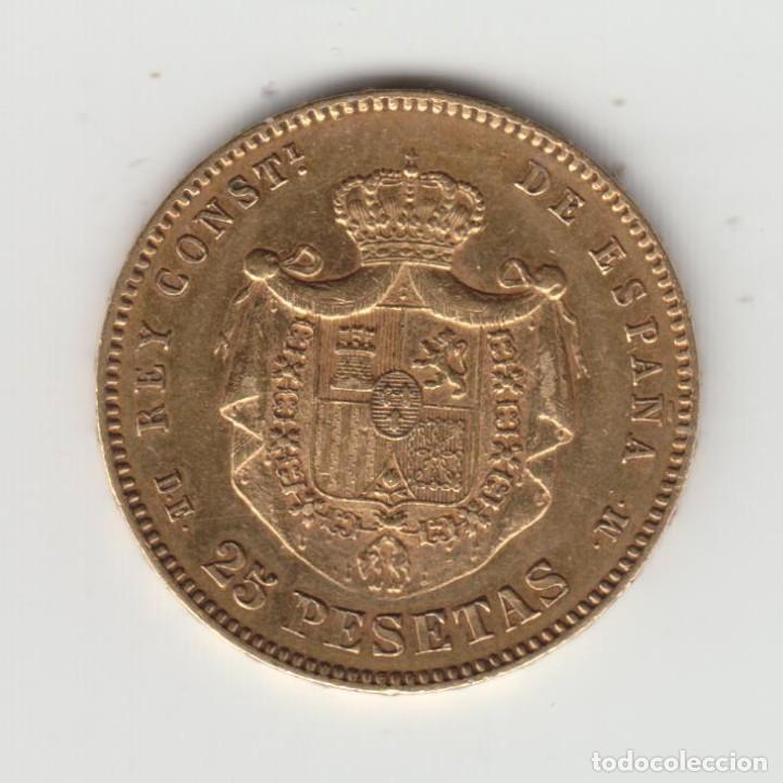 Monedas de España: MONEDA 25 PESETAS - ALFONSO XII - 1877 - ORO (ORIGINAL) - Foto 2 - 221363222