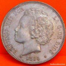 Monedas de España: ESPAÑA, 2 PESETAS,1894. ALFONSO XIII. PLATA. PRÁCTICAMENTE SIN CIRCULAR.. Lote 221665032