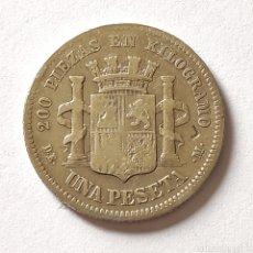 Monedas de España: ESPAÑA. 1 PESETA GOBIERNO PROVISIONAL. 1870 *18-73, MADRID. Lote 221500726