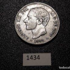 Monedas de España: ESPAÑA 2 PESETAS 1882. Lote 222064597